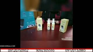 کرم شیر الاغ | 09120750932 | از بین بردن لک های صورت | کرم آبرسان پوست | درمان جوش های پوستی | کرم لکه بر اصل