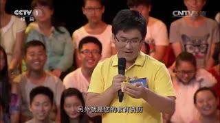 موسس baidu در برنامه  تلویزیونی
