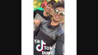 تیک تاک ایرانی