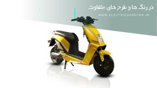 الکتریک اسکوتر بزرگترین تامین کننده موتور برقی در ایران
