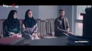 فیلم سینمایی عرق سرد ، سکانس دادگاه درخواست طلاق افروز (باران کوثری)