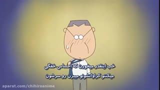 انیمه Lucky☆Star قسمت 3 با زیرنویس فارسی