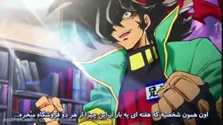 انیمه Lucky☆Star قسمت 10 با زیرنویس فارسی