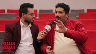 مصاحبه اختصاصی سلام سینما با چهرهپرداز «تعارض»