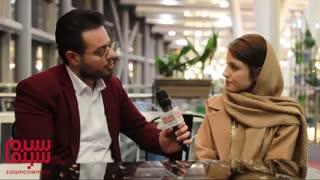 مصاحبه اختصاصی سلام سینما با فاطمه مسعودیفر بازیگر «پوست»