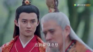 سریال چینی افسانه چوسن ۲وLegend of Chusen 2 بازیرنویس فارسی قسمت15