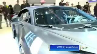 گرانترین اتومبیل دنیا