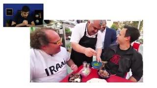 واکنش خارجی ها به غذای ایرانی