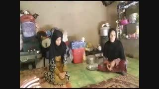 مستند مینا در روستای شهید آباد زهکلوت جازموریان کرمان