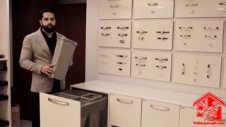 سطل زباله داخل کابینت ملونی کد 9124