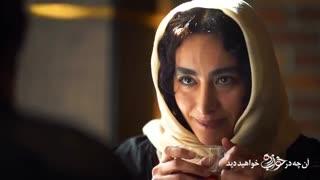 سریال ایرانی خواب زده قسمت پنجم کامل و رایگان