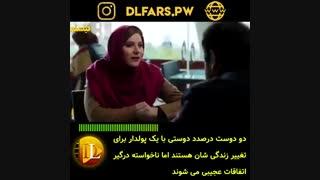 فیلم ایرانی بارکد