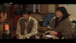 قسمت دوم  سریال کره ای I'll Find You on a Beautiful Day در یک روز زیبا تو را پیدا میکنم +با زیرنویس فارسی+با بازی پارک مین یانگ