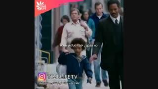 کلیپ انگیزشی - خدا چرا نجاتم ندادی!!!