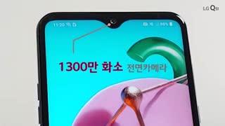 گوشی هوشمند LG Q51