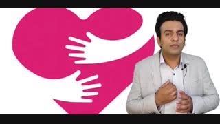 طلاق  _ جدایی   ابوذر_یعقوبی   پنجمین راهکاربرای ایجاد رابطه بهتر