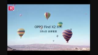 9 روز دیگر رونمایی از گوشی اوپو Find X2