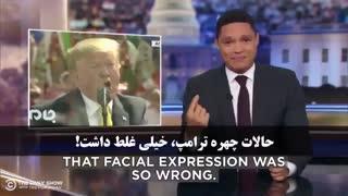 مسخره کردن ترامپ و صحبت های هندی ترامپ Donald Trump