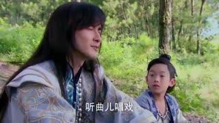 سریال چینی افسانه شمشیر باستانی و Legend of the Ancient Sword بازیرنویس فارسی قسمت1