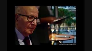 مراسم بزرگداشت و خاکسپاری دکتر محمدحسن خالصی گلپایگانی در سیدنی استرالیا