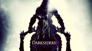 Darksiders 2-The Makers Overworld