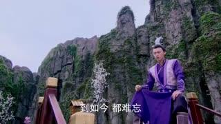 سریال چینی افسانه شمشیر باستانی و Legend of the Ancient Sword بازیرنویس فارسی قسمت7