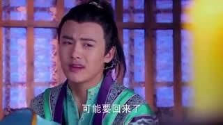 سریال چینی افسانه شمشیر باستانی و Legend of the Ancient Sword بازیرنویس فارسی قسمت9
