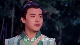 سریال چینی افسانه شمشیر باستانی و Legend of the Ancient Sword بازیرنویس فارسی قسمت10