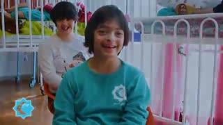 کمک به خیریه - موسسه خیریه بچه های آسمان