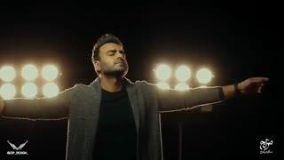 هزار و یک شب از پازل بند و آصف آریا