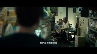 فیلم تایوانی چه کسی رابین را کشت؟ Who Killed Cock Robin? با زیرنویس فارسی