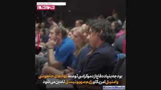 شادی شیاطین از شیوع کرونا در ایران