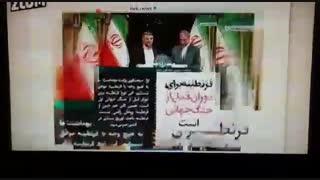 وقتی دولت لیبرال و عمال بی کفایت آن موجب ریشخند مردم ایران می شوند