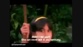 لیلا حاتمی: یه کاری واسه من بکن!