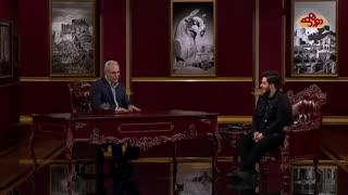 برنامه دورهمی مهران مدیری فصل چهارم قسمت 15 با حضور آرون افشار