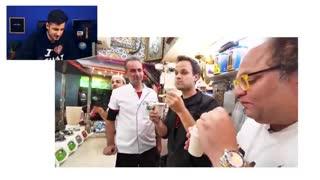 قسمت دوم واکنش خارجی ها به غذای ایرانی