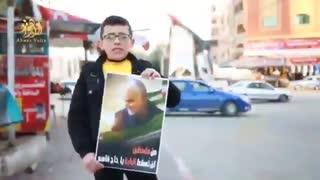 آموزشهای سخت و فشرده نیروهای مقاومت اسلامی بخصوص نیروهای فلسطین ، المقاومه الاسلامیه