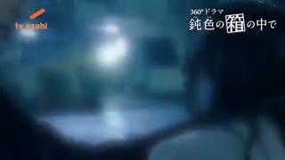 سریال ژاپنی Nibiiro no Hako no Naka de