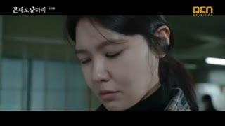 قسمت نهم سریال کره ای Tell Me What You Saw 2020 به من بگو چی دیدی + با بازی جانگ هیوک + با زیرنویس فارسی