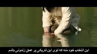 اهنگ اصلی bts به نام on همراه با زیر نویس فارسی