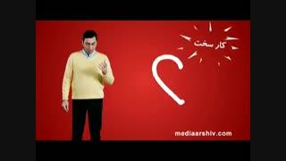 تیزر تبلیغاتی شهر فرش|گوینده : احسان اسلامی