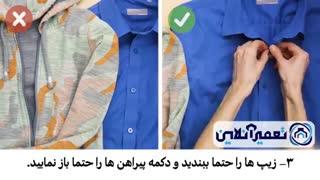 6 اشتباه رایج در استفاده از ماشین لباسشویی