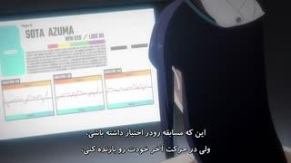 زمستونی Zenonzard قسمت 2 فارسی