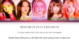 متن آهنگ Psycho از Red Velvet