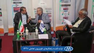 حضور شرکت موج افزار در نمایشگاه های خدمات هتل شیراز و هتلداری مشهد 1398
