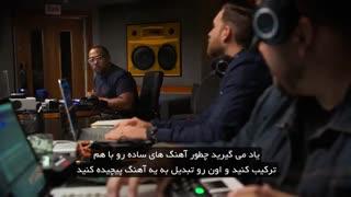 پکیج آموزش ۰ تا ۱۰۰ آهنگسازی توسط تیمبالند و آموزش آهنگسازی رپ