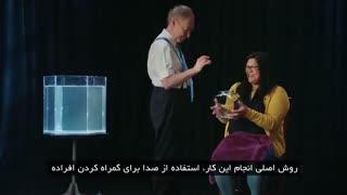 اولین آموزش صفر تا صد شعبده بازی در ایران توسط پن و تلر