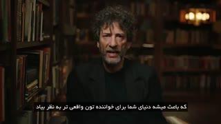 برترین آموزش نویسندگی در ایران را آنلاین از نیل گیمن آموزش ببینید!