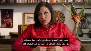 درس های کارگردانی و فیلمسازی میرا نیر با زیرنویس فارسی