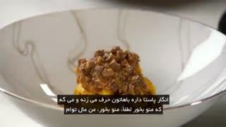 دوره آموزشی 0 تا 100 آشپزی ایتالیایی مدرن توسط سرآشپزی ماسیمو بوتورا در ایران !